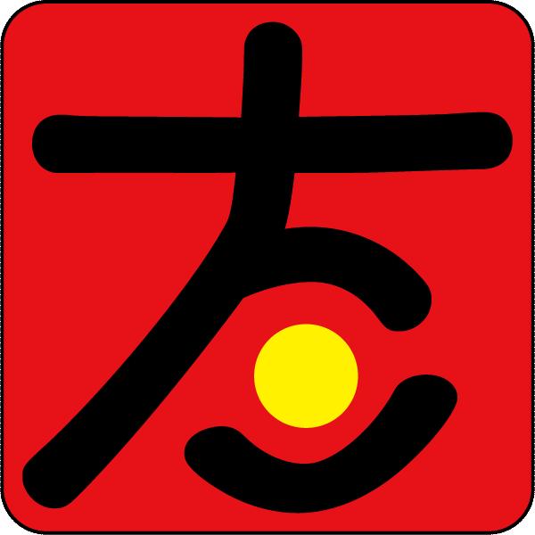 フォトグラファー梅太郎のサイト